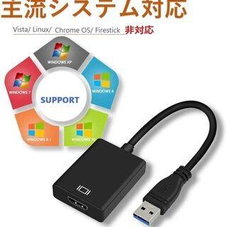 USB HDMI 変換 アダプタ USB ケーブル  - パソコン