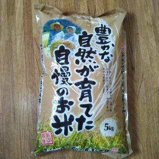 お米5kg 複数原料米