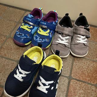 【今月限定2000円!!】こども靴 17cm、17.5cm
