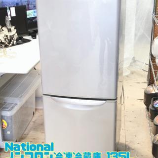 ㉜National ノンフロン冷凍冷蔵庫 135L 200…