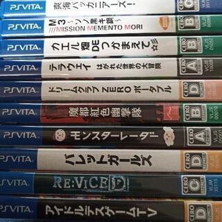 PSVitaソフト10本セット