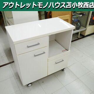 ミドルレンジボード キャスター付き 幅80×奥42×高84.5c...