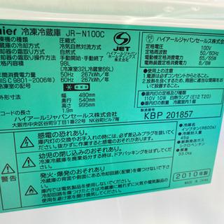 激安‼️洗浄クリーニング済み‼️ハイアール冷蔵庫 98L 2010年 - 名古屋市