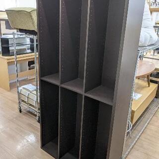 本棚 飾り棚 収納棚 ニトリ・グレンBS1890 幅89c…
