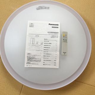 パナソニック LEDシーリングライト 8畳