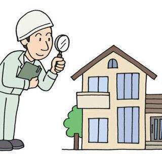 火災保険を賢く活用!お家無料点検!平均100万円以上の損害…