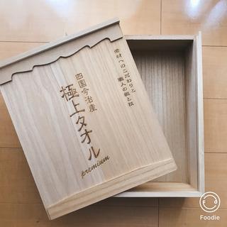譲ります しっかりした木箱 蓋つき