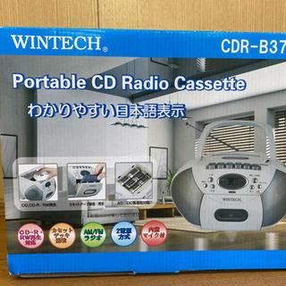 💪🏻🌻 未使用品✨WINTECH ポータブルCDラジオカセット 🌈📻