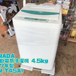 ㉛YAMADA 全自動電気洗濯機 4.5kg 2017年製…