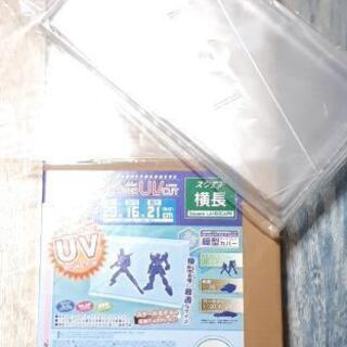 ◆ディスプレイケース◆開封済み未使用品