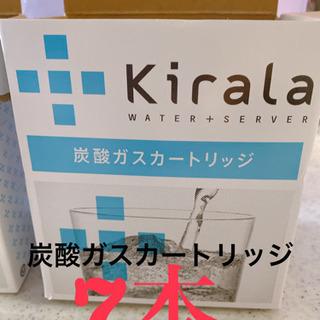Kirala キララ炭酸ガスカートリッジ 7本 その他 - 売ります・あげます