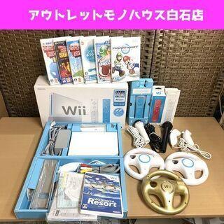 任天堂 Wii スポーツリゾート同梱版 他ソフト6本 本体一式...