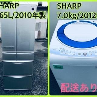 ⭐️465L⭐️ 送料設置無料✨大型洗濯機/冷蔵庫✨