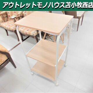 レンジラック レンジ台 キッチン収納 幅48x奥行38x高さ90...
