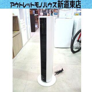 タワーファン ツインバード 2012年製 リモコン付き EF-D...