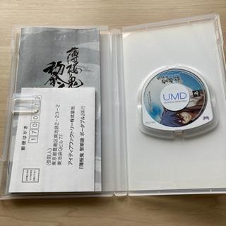 薄桜鬼 黎明録 ポータブル 限定版 予約特典ドラマCD付き PSP - 佐倉市