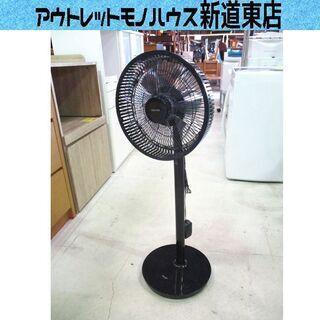 扇風機 テクノス KI-531BK 年式不明 リモコン欠品 札幌...