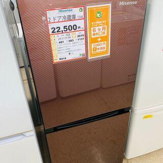 冷蔵庫探すなら「リサイクルR」❕ 2ドア冷蔵庫❕ガラストップ❕ゲ...