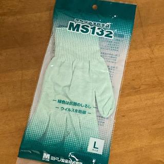 ミドリ安全 接触感染予防手袋 MS132   Lサイズ 新品