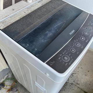 取引中洗濯機