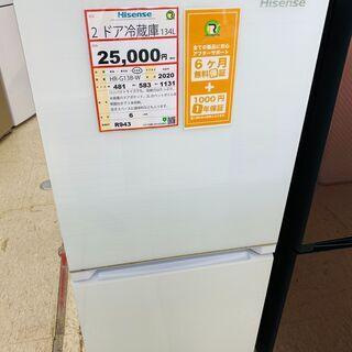 冷蔵庫探すなら「リサイクルR」❕ガラストップ冷蔵庫❕2020年製...