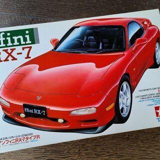 アンフィニ RX-7タイプR NO.110 プラモデル