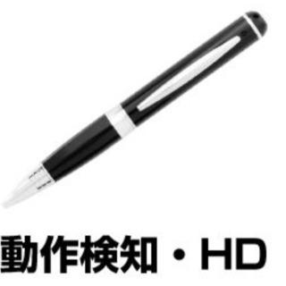 USB動作検知スリムビデオペンHD DVCASMSD Th…