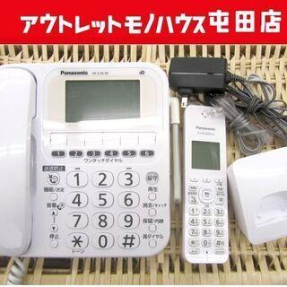 コードレス電話機 TEL 子機付き Panasonic VE-E...