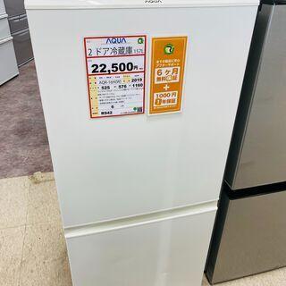 冷蔵庫探すなら「リサイクルR」❕2ドア冷蔵庫❕レンジが置けます❕...