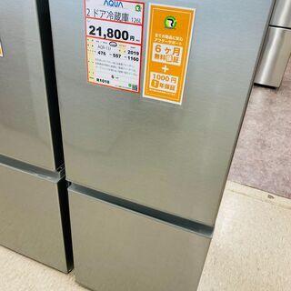 冷蔵庫探すなら「リサイクルR」❕2ドア冷蔵庫❕2019年製❕ゲー...