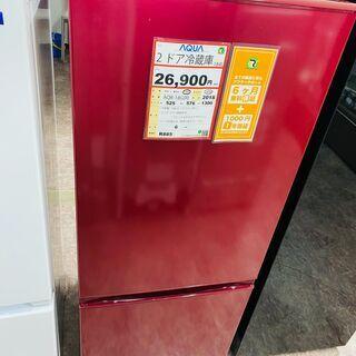 冷蔵庫探すなら「リサイクルR」❕ちょっと大きめ冷蔵庫❕ゲート付き...