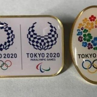 東京2020オリンピック パラリンピック コラボ ピンバッ…
