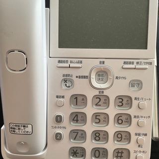 【ネット決済】固定電話𖥧 値下げしました