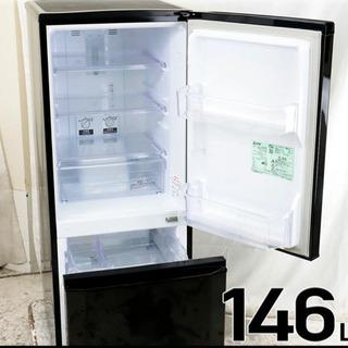 【8/4付近に引取希望】引っ越しのため出品 冷蔵庫 146L