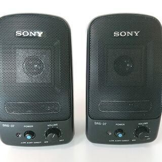 SONY 小型スピーカー SRS-37 動作確認済