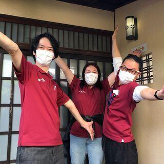 【井土ヶ谷】リハビリ型デイサービスの機能訓練指導員