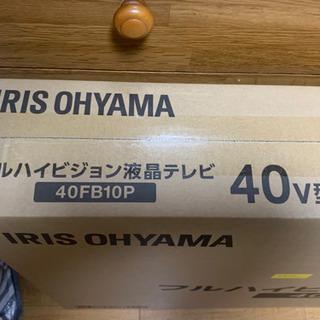 【未使用品】アイリスオーヤマ 40型フルハイビジョンテレビ