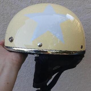 バイク用ヘルメット☆マーク【中古品】