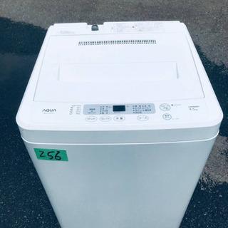 256番 AQUA✨全自動電気洗濯機✨AQW-S452‼️
