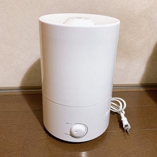 【ネット決済】容量3.5L / 8 畳 超音波 アロマ加湿器L ...