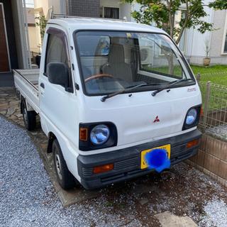 三菱 ミニキャブトラック4WD