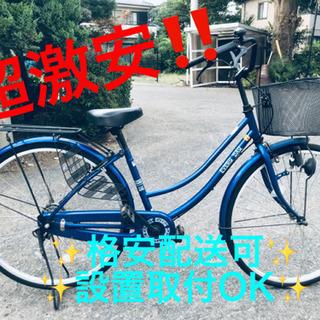 ET297番⭐️自転車⭐️