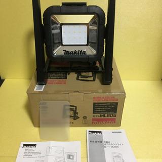 【美品】マキタ LED ライト ML805