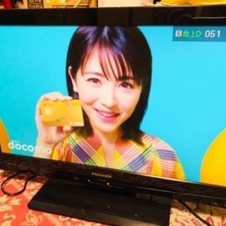 液晶テレビ★パナソニック★23インチ★2012年製★伊奈町寿まで...