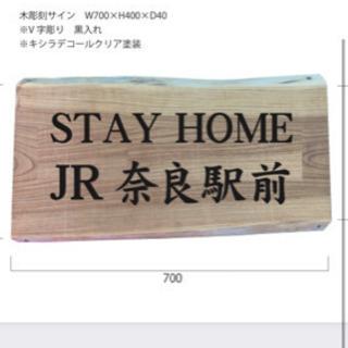 一泊勤務14000円