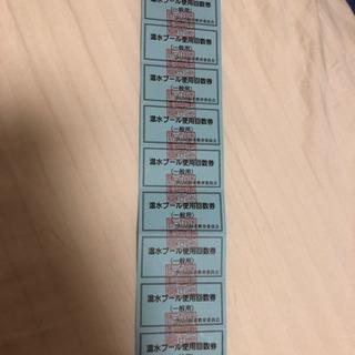 【ネット決済・配送可】伊豆の国市 市民プール回数券