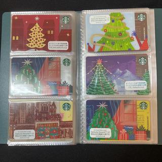 スタバカード 6枚セット クリスマス
