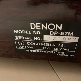 【ネット決済】DENON DP-57M レコードプレーヤー