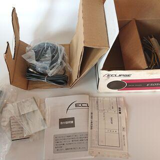 【未使用】センタースピーカー ECLIPSE E505CSP