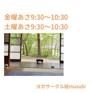 【8月如春荘でヨガクラス】福島市薬剤師によるヨガクラスのお知らせ